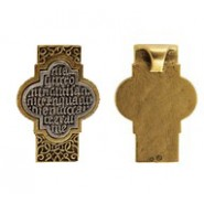 Religious Icon With Medieval Text #6380